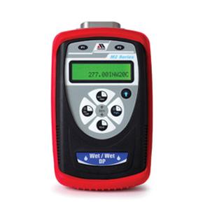 M200-DI 湿/湿差压智能压力计